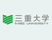 三重大学との共同研究